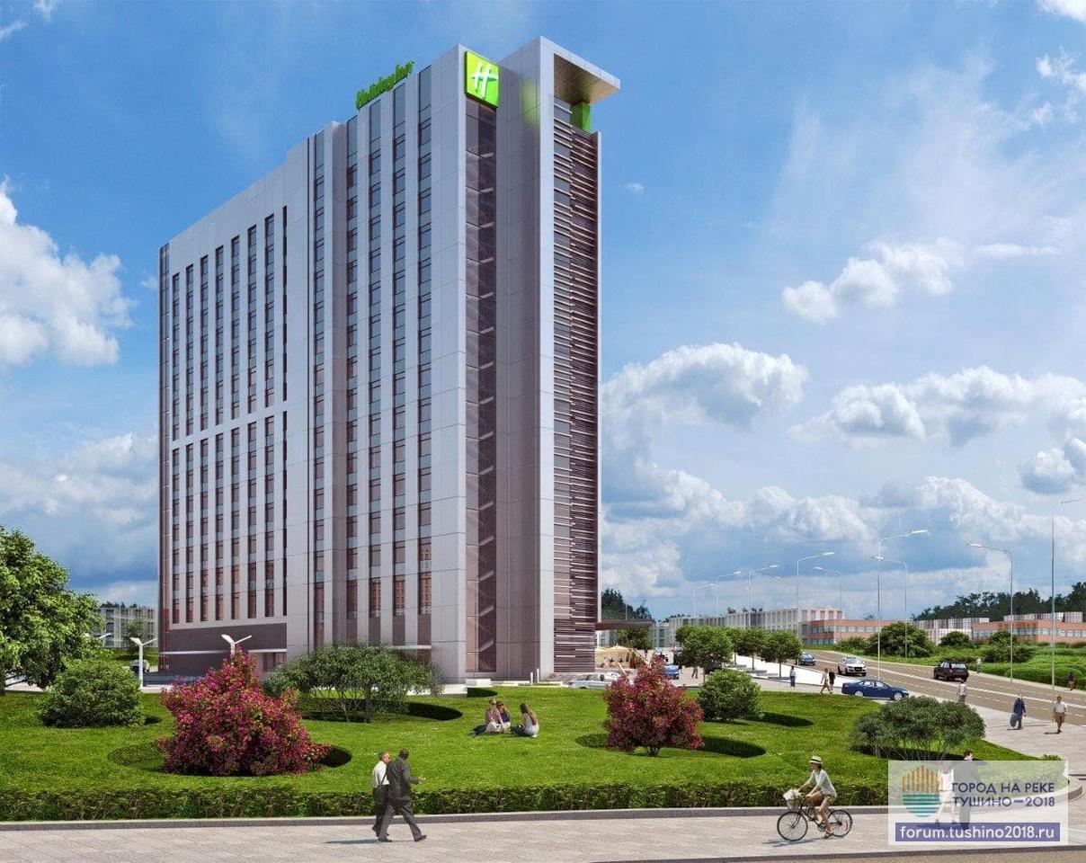 К Чемпионату Мира по футболу-2018 проектом предусмотрено строительство гостиницы Holiday Inn Moscow Volokolamskoye на 322 номера.